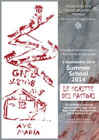 Locandina Summer School 2014